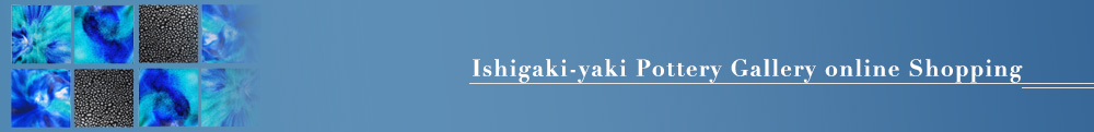 Ishigaki-yaki Pottery Gallery online Shopping